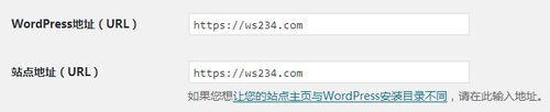 Wordpress启用https访问实战教程